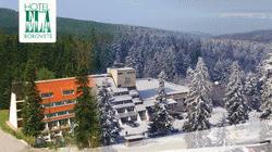 Хотел ЕЛА *** - Боровец