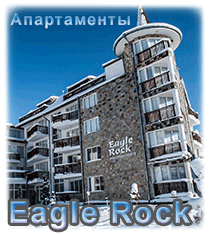 Eagle-Rock-Apartments-in-Beli-Iskar-RU
