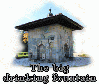 The big drinking fountain - Samokov